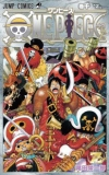 ONE PIECE(ワンピース)、漫画千巻(第1000巻)